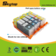Skytop edible ink cartridges PGI550 CLI551 for Canon PIXMA IP7250 MG5450 MG6450 MX925 MX725 INK