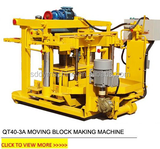 small production machines moving block making manufacture machines videos price in india