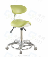 New Style Foot controlled saddle chair