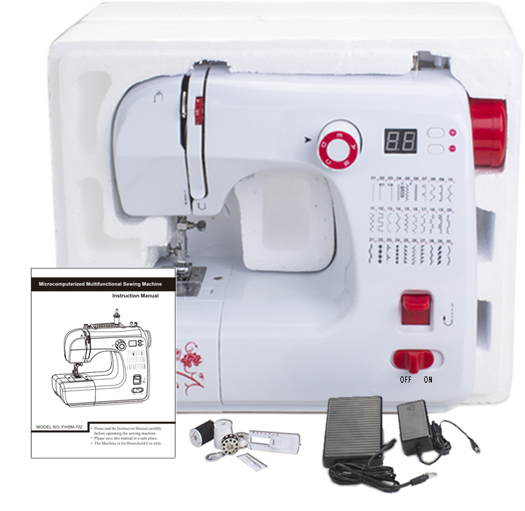 FHSM-702 multifunction home overlock mini sewing machine for shirt