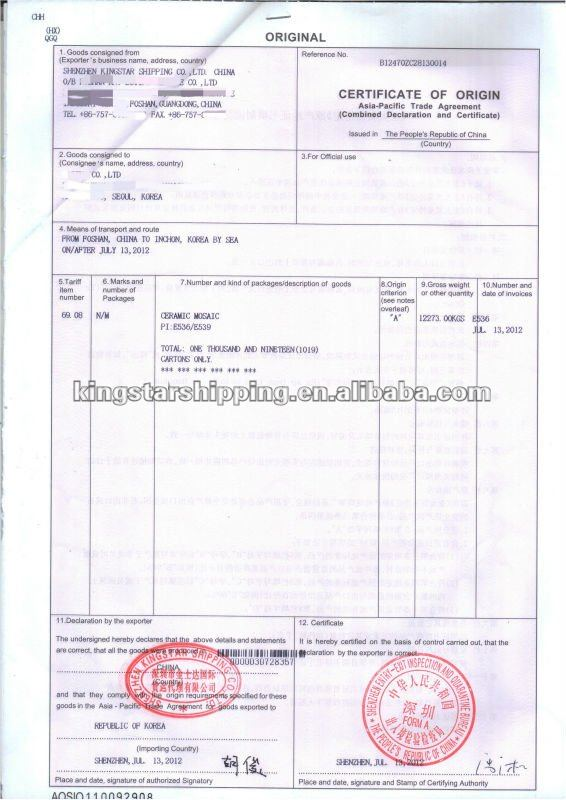 Agent Molds Form B,Any Port Of China - Buy Foem B,Certificate Of ...