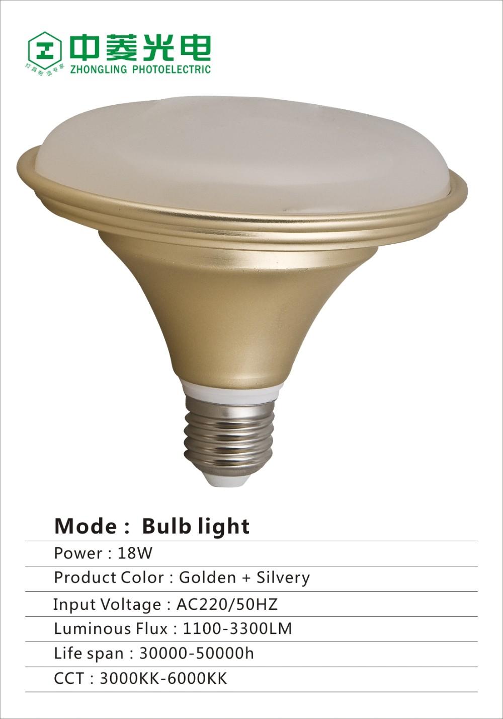Led High Power Anti-glare Fluorescent Light Bulb