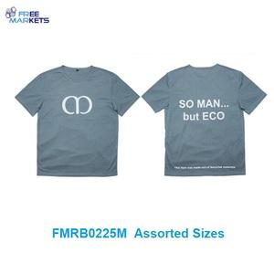 4db4e078f30 100 Rpet Shirt
