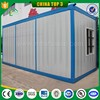 Small elegant container house/Cheap Prefab container house/Popular durable prefab cabin