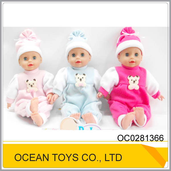 Funny 16 inch cheap baby dolls that look real with 4 sounds OC0281366