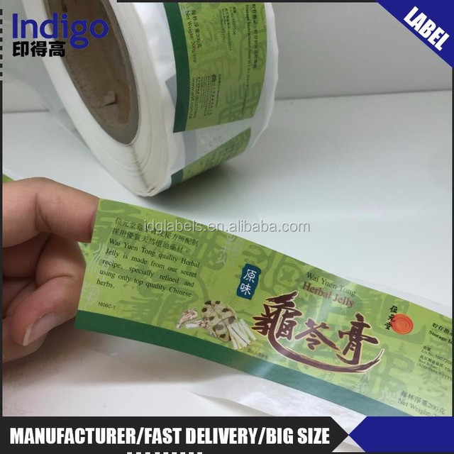 buy cheap china paper labels for plastic products find china paper