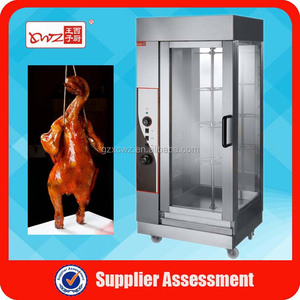 China Manufacturer Commercial Electric Chicken Rotisserie