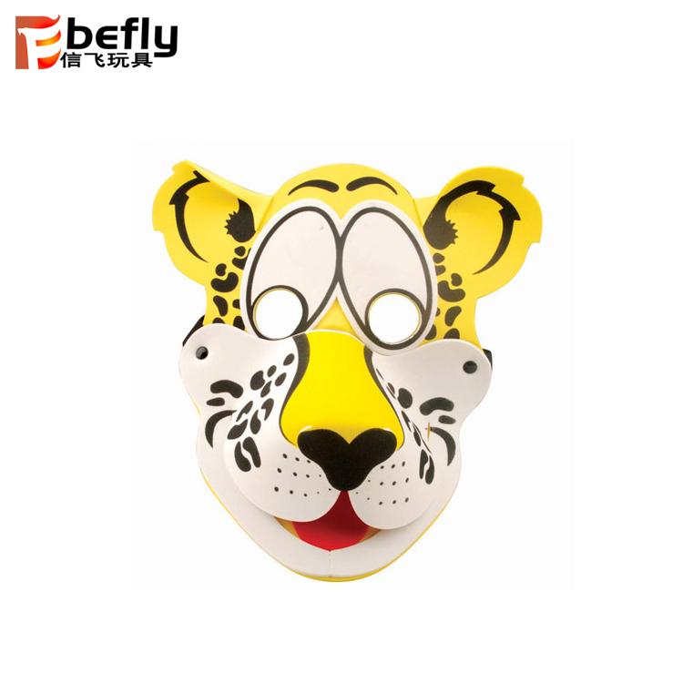 New Leopard Animal Mask