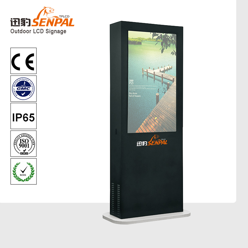 46' LG tft panel lcd touch screen kiosk , led backlight 1500nits outdoor lcd screen,outdoor digital signage