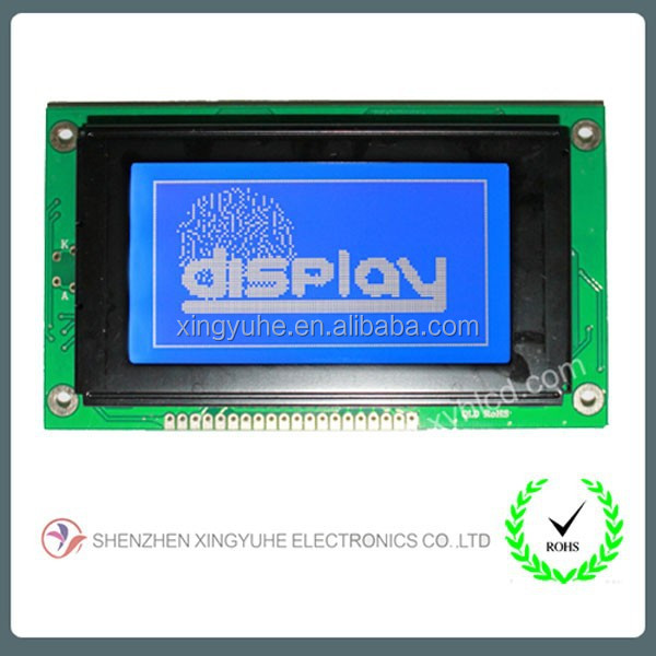 mini rs232 lcd display module