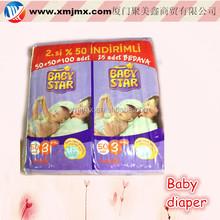 luvs-diaper-vibrator-mallu-teacher-nude