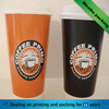 2016 High quality wholesale custom logo printed paper coffee cups