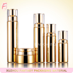 eye catching shiny gold flat shape 5 layers ABL laminated cosmetic tubes for CC cream customized private printing oval tube