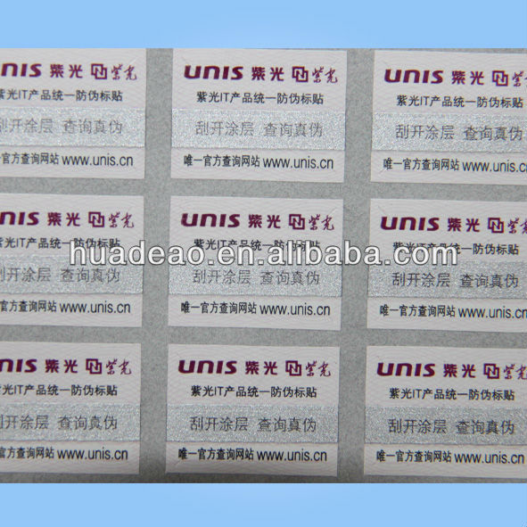 self adhesive anti counterfeiting label
