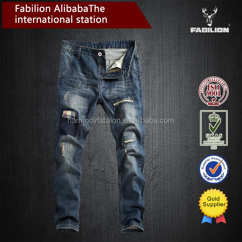 Clothing Suppliers China High Quality Jeans Pants Of Specialized ...