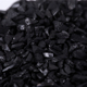 Formaldehyde Adsorption Air Purification Coconut Shell Activated Charcoal