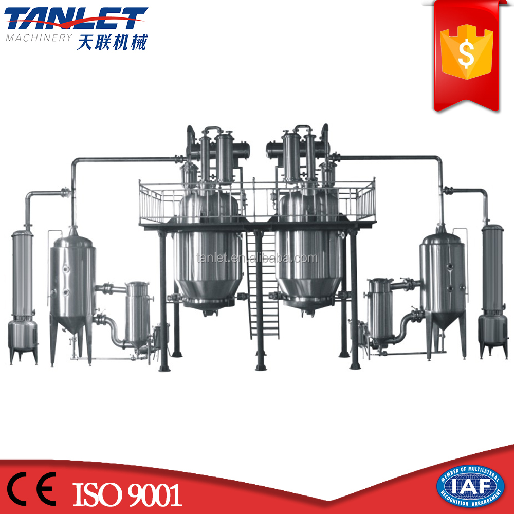 Solvent recovery extractor
