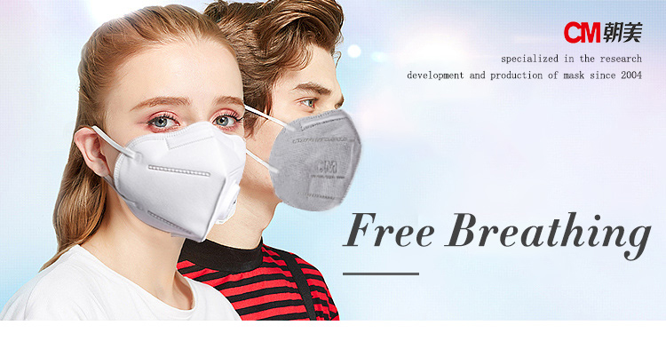 disposable KN90 fold earloop mask gauze filter mask BFE99