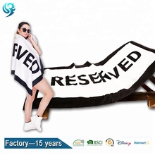 reactive Print Beach Towel, beach towel lounge chair cover