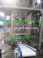 stainless steel ice packing machine, bag ice cube packing machine, plastic bag ice packing machine