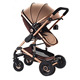 High view poussette baby 2-in-1 see baby stroller