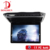 MP5 10.1/10.2/12.1/15.6/17.3 inch flip down car lcd roof mount monitor with AV HDMI input