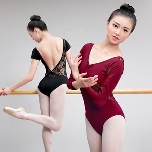 f75c88bb5981 Bodysuits Dance