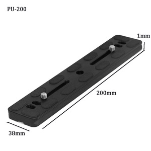 PU-200 Universal 200mm Quick Release Plate for Benro B1 B2 B3 Arca Swiss Tripod Ball head