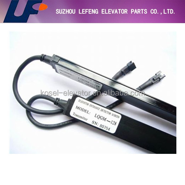Light curtain/Weco light curtain/Elevator spare parts