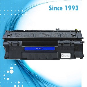 Office supply premium CRG308 Toner Catridge for Canon LBP3300 printer toner cartridge