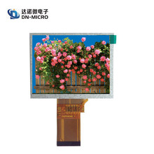 doorphone 4 inch LCD panel 320*240