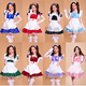 best cosplay 8 color Ribbon short sleeve women adult women lolita maid costume uniform dress