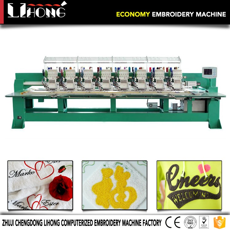 embroidery machine wholesale