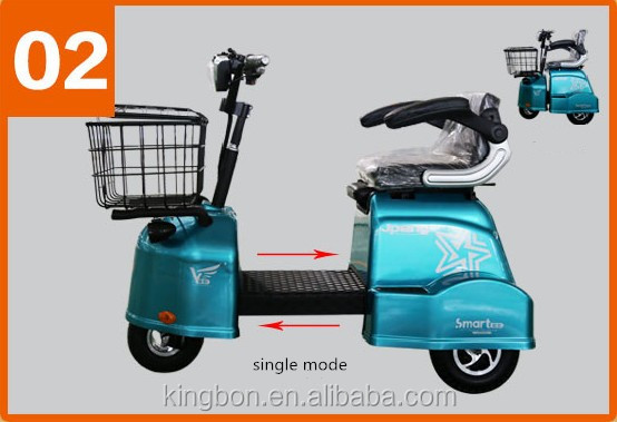 fashion city leisure electric three wheel tricycle for the elder for the handicapped