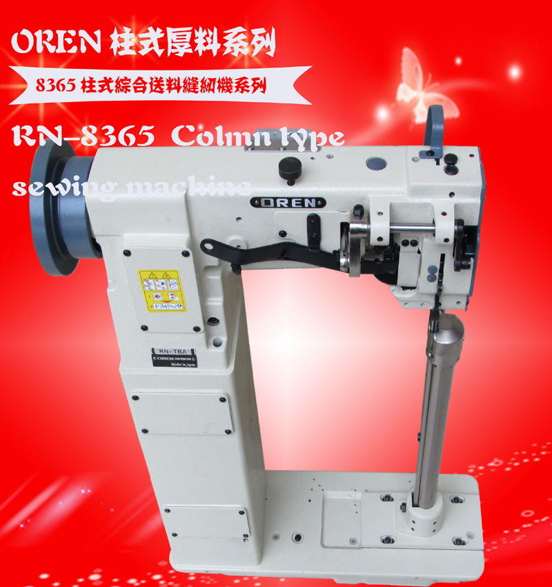 RN-8365 1.jpg