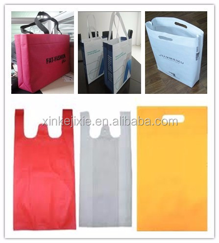 sewing machine/High quality non-woven carry bags making machine