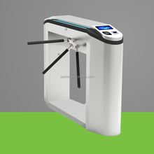 TT2400 Series, Tripod Turnstile for Entrance and Exit Management