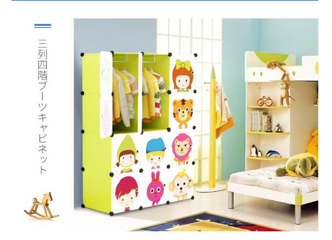 Light and protable easy install diy pp cube cabinet plastic storage