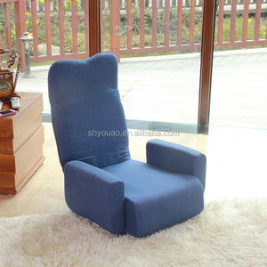 Special recliner single legles indian floor sofa B184