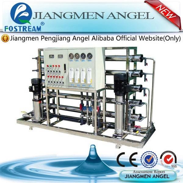 Planta de osmosis inversa filtro de agua industrial con - Filtros de osmosis inversa precios ...