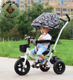 New 4 in 1 baby walker tricycle with trailer smart trike from China factory at cheap prices