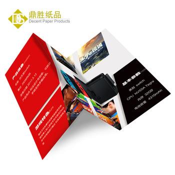 yiwu decent half fold trifold gate fold leaflets brochures printing
