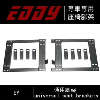 Spare Parts Car Universal Seat Brackets Strength Frame Base Mounting
