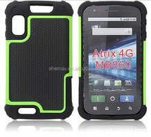 Silicone Armor Cover Case for Motorola Atrix 4G MB860