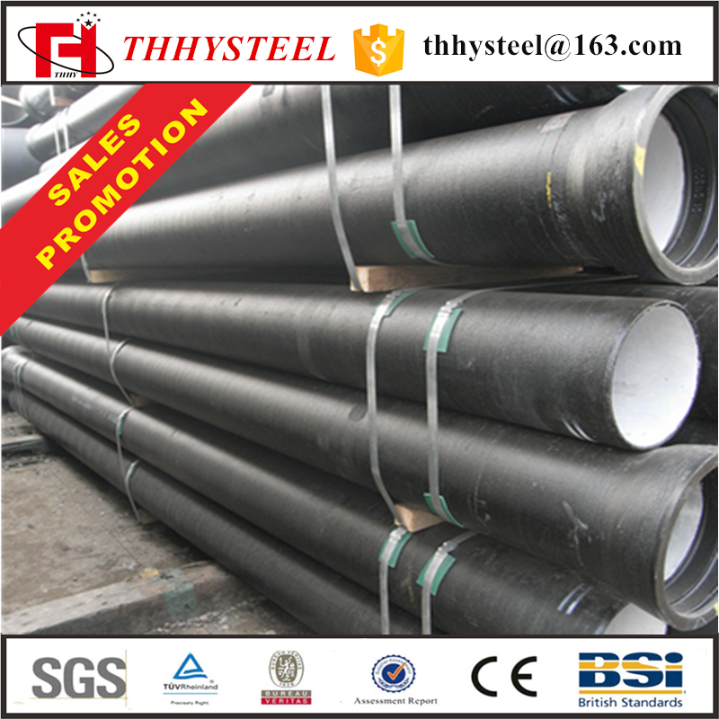 Tianjin steel ! cast iron pipe / 3 inch black iron pipe / ductile iron pipe pricing
