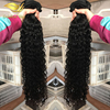 /product-detail/best-virgin-hair-vendors-big-deal-wholesale-grade-8a-wave-and-curly-26-28-30-inch-brazilian-hair-60677052788.html