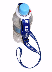 Promotional high quality water bottle holder neck lanyard strap