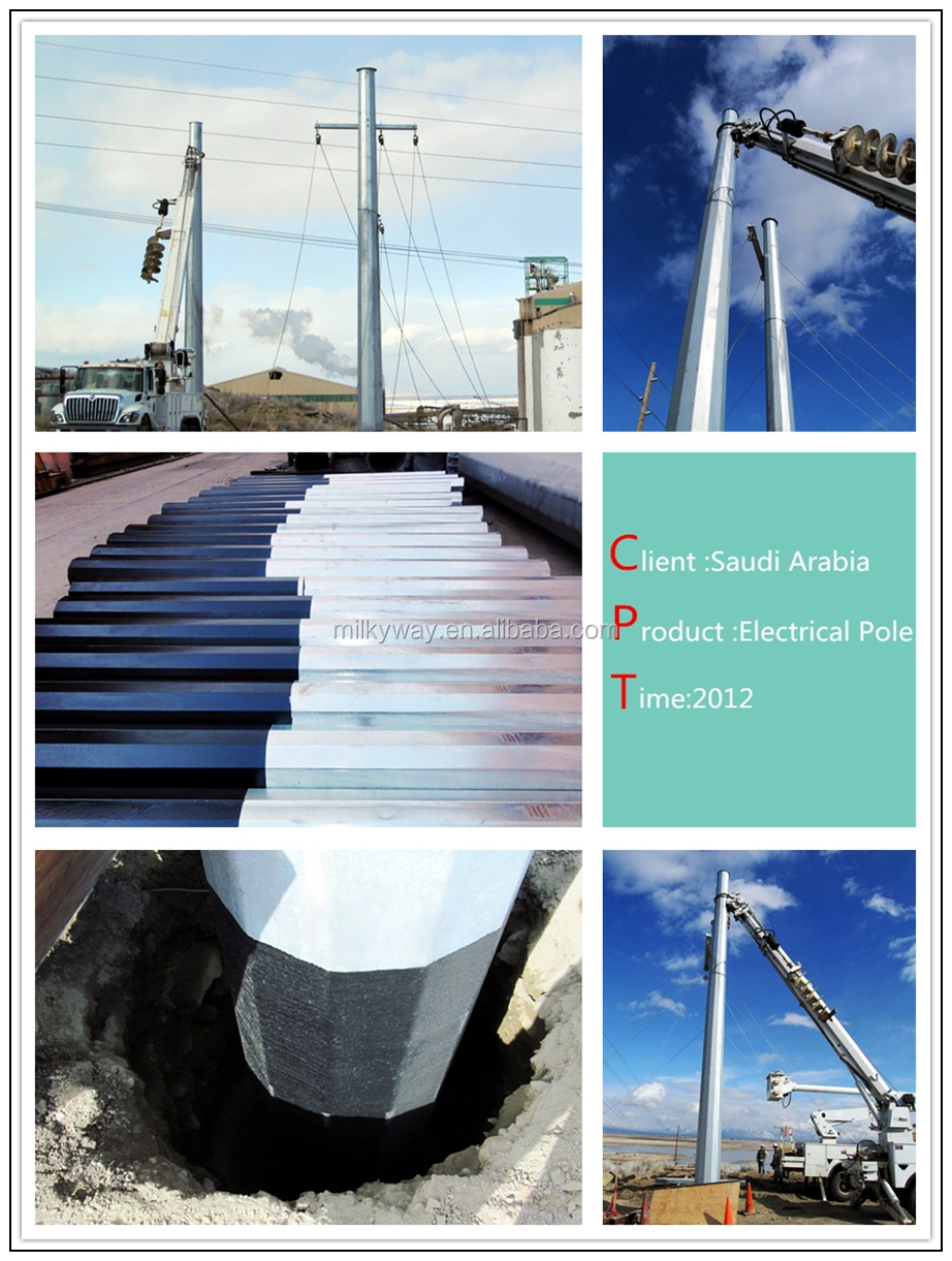 steel framed substation structures