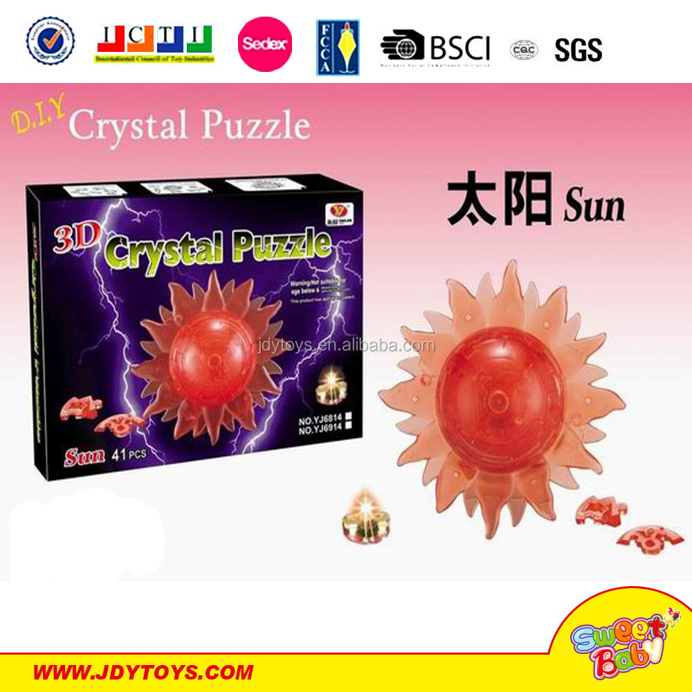 2015 new item educational plastic high quality crystal 3D puzzle image toy set