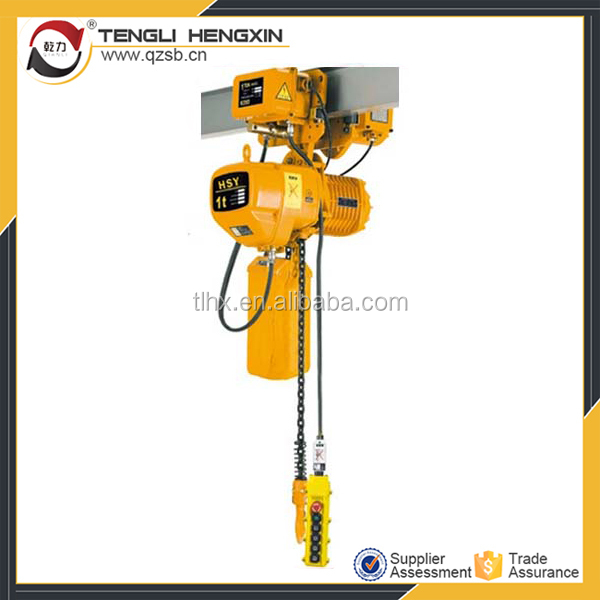 HSY- trolley type 1 ton cargo lift electric chain hoist 1000kg